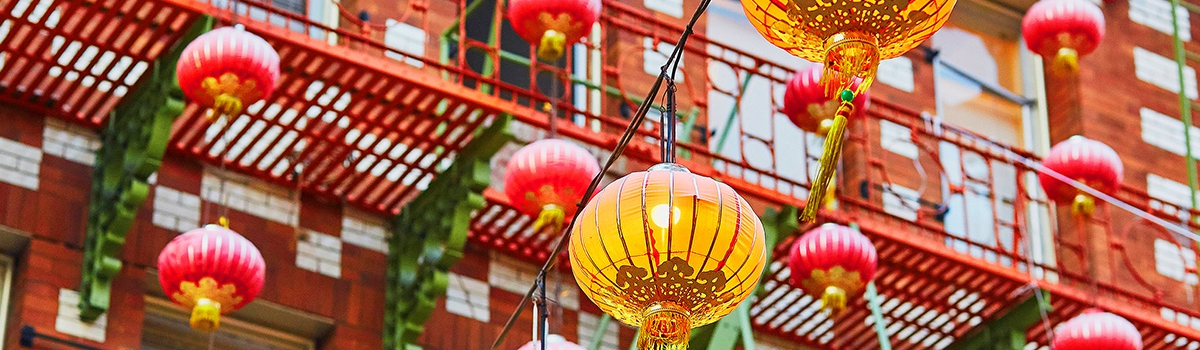 Lanterns in San Francisco's Chinatown Neighborhood
